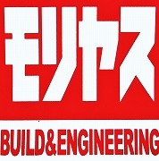 モリヤスBUILD & ENGINEERING