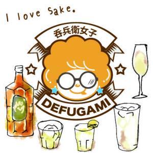 DEFU子酒