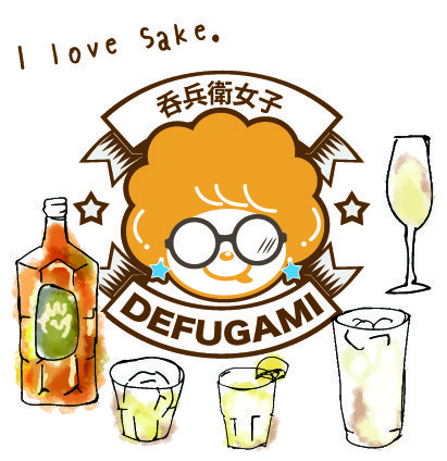 DEFU子さんのプロフィール
