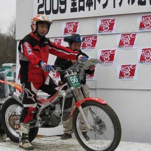 万年NAバイク日記