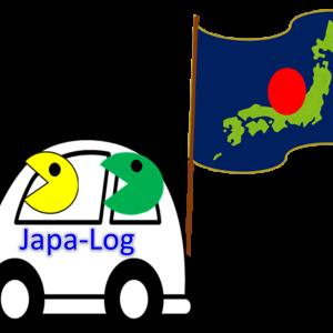 Japa-Log