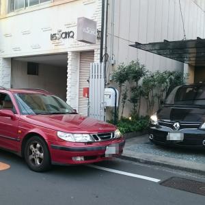車好き高校生が語る!