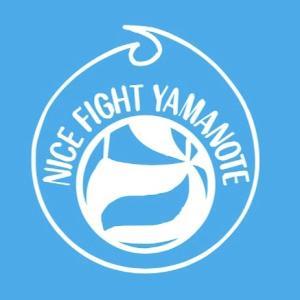 YAMANOTE JVC