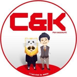 C&Kファンサイト