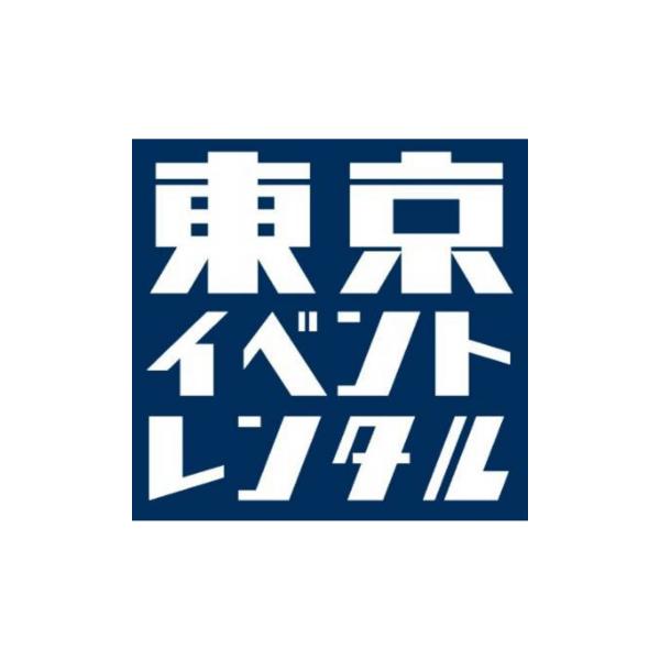 東京イベントレンタルさんのプロフィール