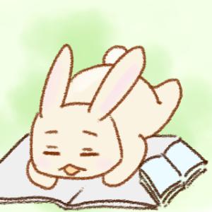 ウサギとひよこの生活術
