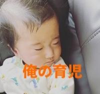 MD双子の育児記録(育児休職中)