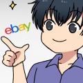 Kamiya eBay blog