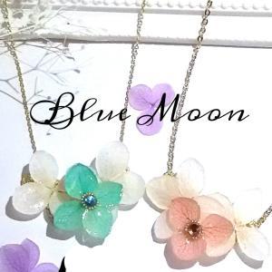 横浜・鎌倉レジンアクセサリー教室Bluemoon