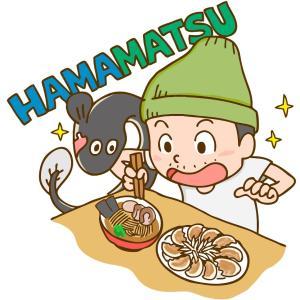浜松餃子つうしん