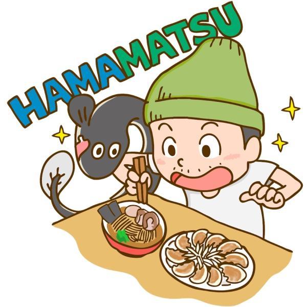 浜松餃子つうしんさんのプロフィール