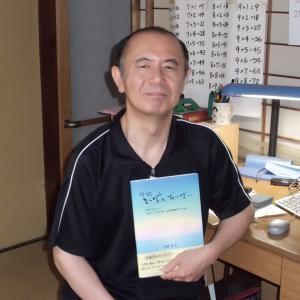 実録 失語症の改善記録・訓練帳