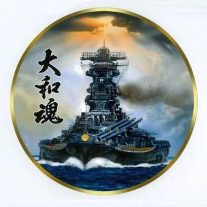 大和魂 愛国日本!