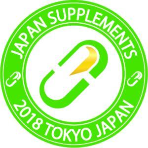 ジャパンサプリメントのサプリ情報発信ブログ