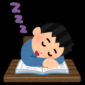 人生逆転の資格勉強日記