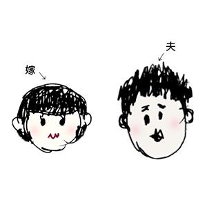 山川家嫁さんのプロフィール