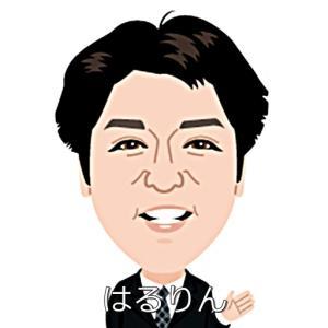 はるりんの不動産広場~Link to a happy life~