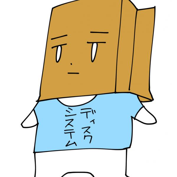 山田ゆるりさんのプロフィール