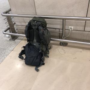 気ままな一人旅 バックパッカー日記