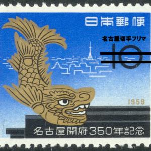 名古屋切手フリマ管理人 ミナカタです