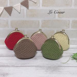 Le Coeur*編み物のある暮らし