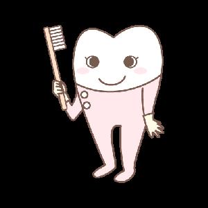 旦那は教師~元DH(歯科衛生士)の専業主婦による資産運用ブログ