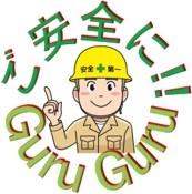 GuruGuruさんのプロフィール