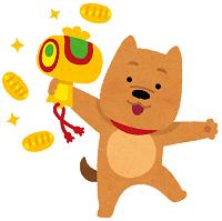 勝ちたい犬のトレード日記