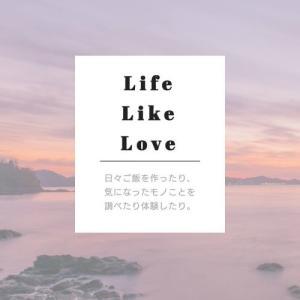 Life Like Love