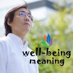 well-being meaning