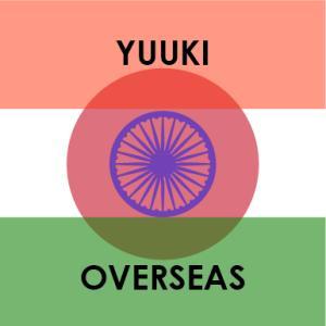 インド人と国際結婚、そしてワーホリ。