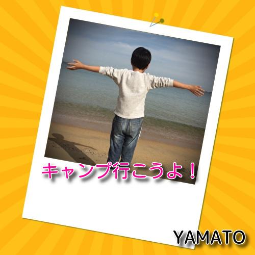yamatoさんのプロフィール