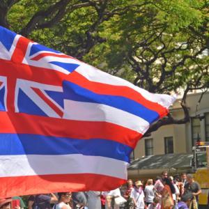 ハワイアンパルケ