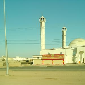 サウジアラビアを知るブログ