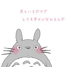 odebumamaさんのプロフィール