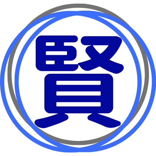 サトリこと金山 慶允さんのプロフィール