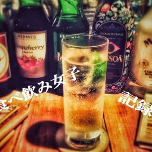食べ飲み女子記録☆福岡から全国へ