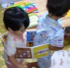 自閉症で多動傾向の息子と定型発達の娘を育てる澄川綾乃の育児ブログ