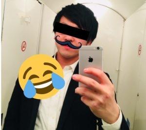タクのナンパブログ〜元コミュ障の僕が300人斬りできた理由〜