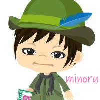 minoruさんのプロフィール