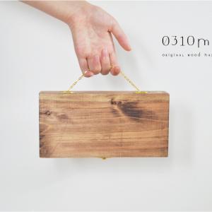 おとなのシンプル木工雑貨  三戸 梨香 のblog