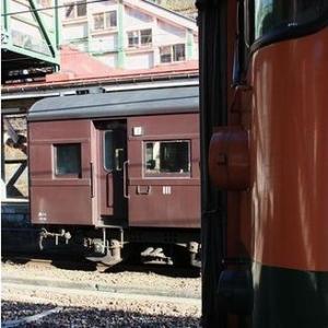 さきた☆たまきのラウンドハウス~鉄旅に思いを馳せて…Ⅱ