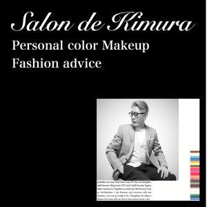 Salon de Kimura BLOG