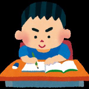 スプラな息子の中学受験2023  パパ算数・ママ国語