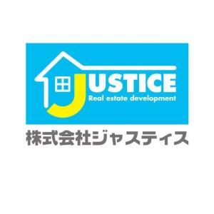 宇都宮の不動産会社 ジャスティスのブログ