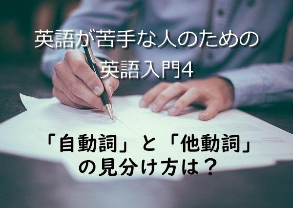 初心者向け英語講座「Dream」さんのプロフィール