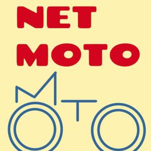 NETMOTO ネトモト カスタム ブログ ネット 中古バイク ストリートバイク ビジネスバイクの味方