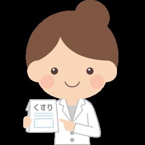 おひとりさま薬剤師のセミリタイア奮闘記