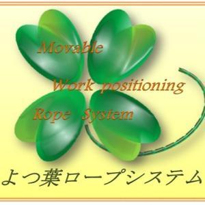 「yotsuba-papa」の『ON』と『OFF』ブログ