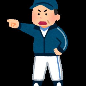 しりりん新米コーチのブログ